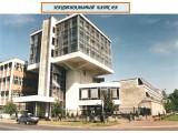 Национальный банк Адыгеи