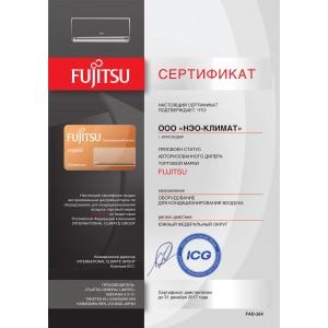 Сертификат на neo-klimat Tosot
