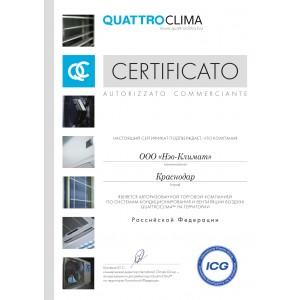 Сертификат QUATTROCLIMA